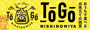 TOGONISHINOMIYA